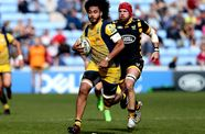 Chris Vui Agrees Bristol Rugby Switch Ahead Of 2017/18 Season