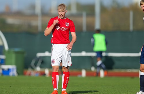 Report: Coventry City U23s 0-2 Bristol City U23s
