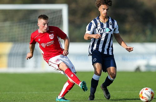 Report: Newcastle United U23s 4-0 Bristol City U23s