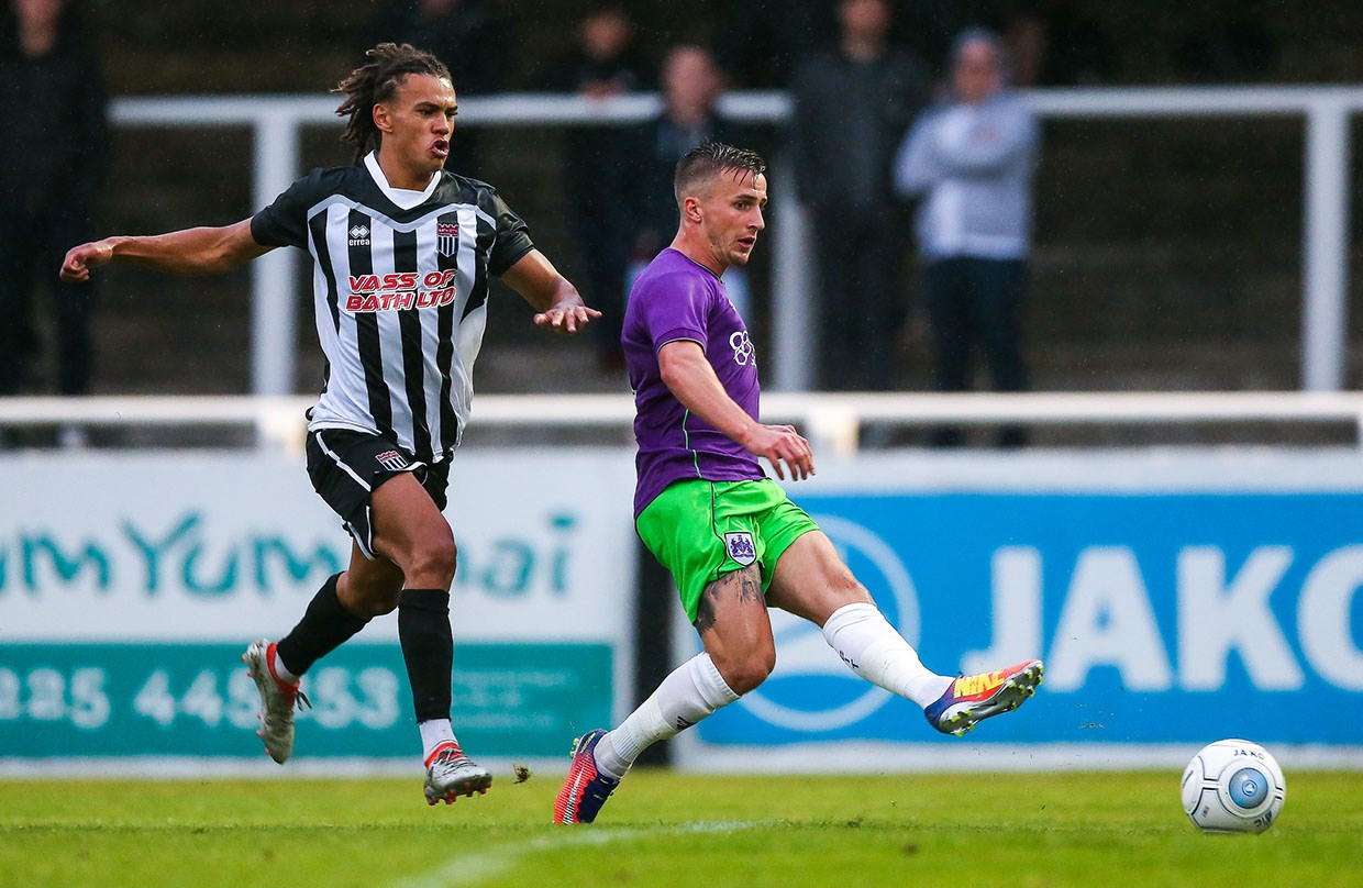 Highlights: Bath City 0-3 Bristol City thumbnail