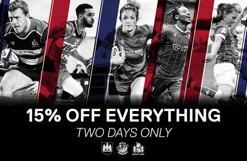 Special offers in Bristol Sport store this weekend