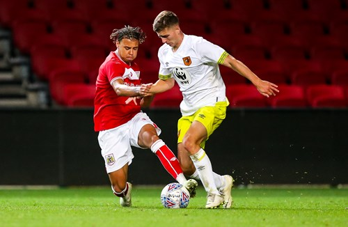 Report: Coventry City Under-23s 1-3 Bristol City Under-23s