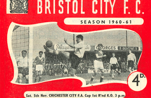 Remembering City's record win