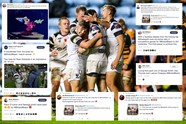 Social media round-up: Back-to-back wins for Bears