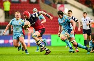 Fixtures announced for Premiership Rugby Cup