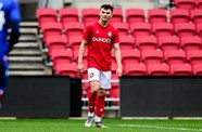 Report: Wigan Athletic U23s 1-4 Bristol City U23s