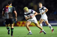 Team news: Bristol Bears vs Worcester Warriors