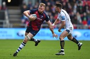 As it happened: Bristol Bears 13-10 Worcester Warriors