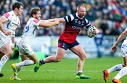 Will Hurrell announces retirement from professional rugby