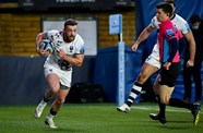 As it happened: Worcester Warriors 23-24 Bristol Bears