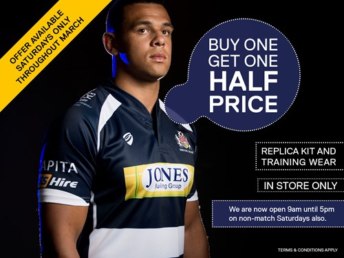 Replica Kit – Buy One Get One Half Price In March